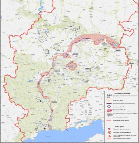 A - Novorossiya